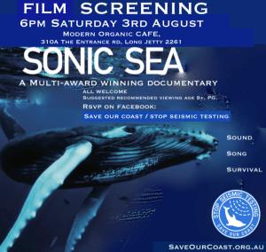 long jetty sonic sea screening